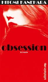 Cover für Obsession